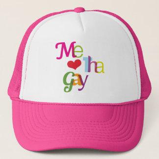 私愛おもしろいのゲイプライドの陽気な帽子 キャップ