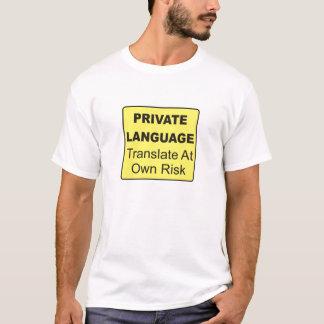 私用言語v2 tシャツ