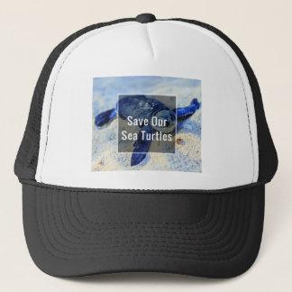 私達のウミガメを救って下さい キャップ