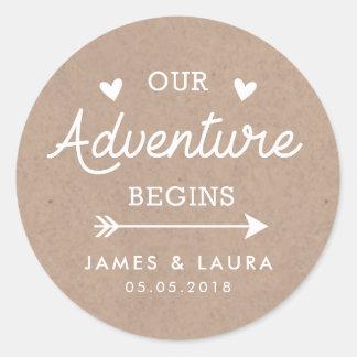 私達の冒険はクラフト紙の結婚式のステッカーを始めます ラウンドシール