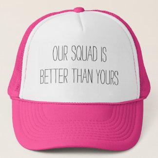 私達の分隊はよりよいです-トラック運転手の帽子 キャップ