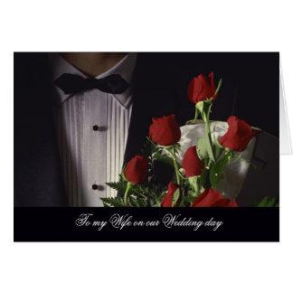私達の婚礼の日の私の妻か夫に カード