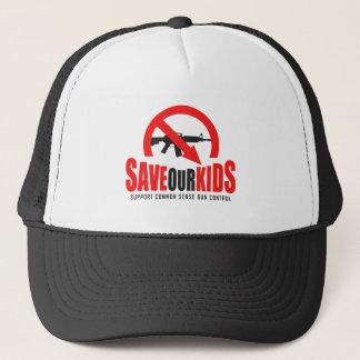 私達の子供を救って下さい キャップ