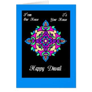 私達の家からのあなたのへのDiwaliの挨拶状 カード