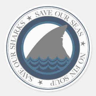 私達の鮫を救って下さい ラウンドシール