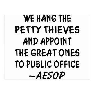 私達は官公署にすばらしい盗人を任命します ポストカード