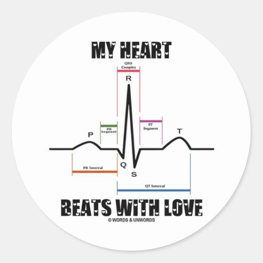 私|ハート|ビート|愛|(心電図) シール・ステッカー