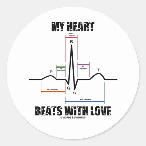 私|ハート|ビート|愛|(心電図) 丸形シール・ステッカー