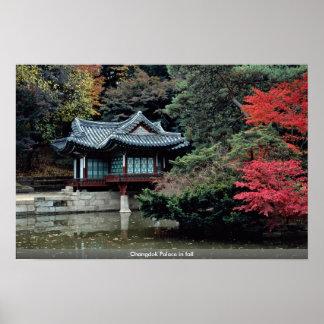 秋のChangdok宮殿 ポスター