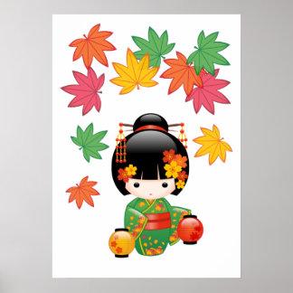 秋のKokeshiの人形-緑の着物の芸者女の子 ポスター