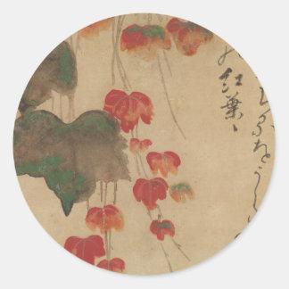 秋蔦、乾山の秋のキヅタ、Kenzanの日本芸術 ラウンドシール
