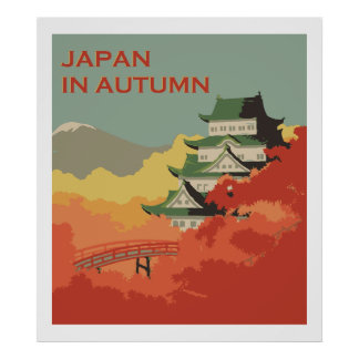 秋(ヴィンテージの広告)の日本 プリント