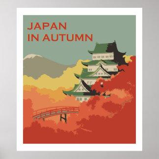 秋(ヴィンテージの広告)の日本 ポスター