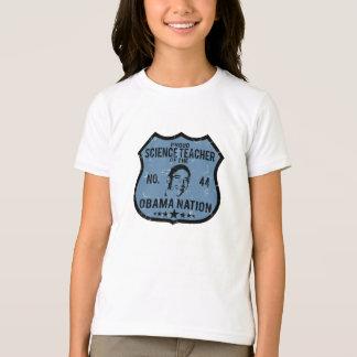 科学の教師のオバマの国家 Tシャツ