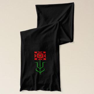 種族の幾何学的な民族の芸術 スカーフ