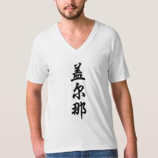 穀倉 Tシャツ