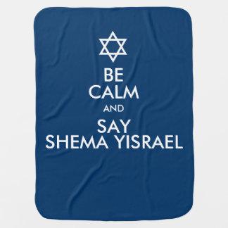 穏やかがShema Yisraelを言うためにあれば ベビー ブランケット