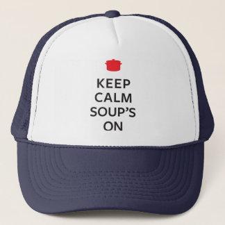 穏やかなスープを保存して下さい キャップ