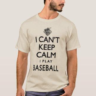 穏やかな野球を保つことができません Tシャツ