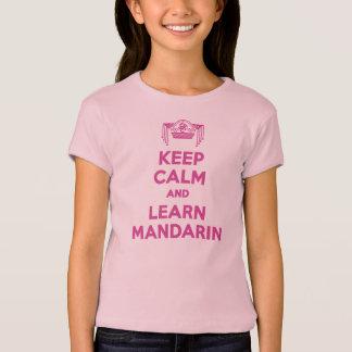 穏やか保ち、マンダリンの女の子のワイシャツを学んで下さい Tシャツ