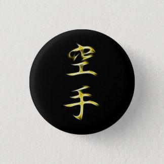 空手の日本のな漢字の書道の記号 3.2CM 丸型バッジ