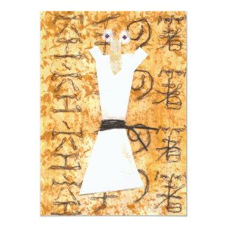空手の箸の招待状 カード