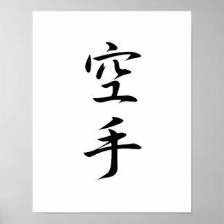空手-空手のための日本のな漢字 ポスター