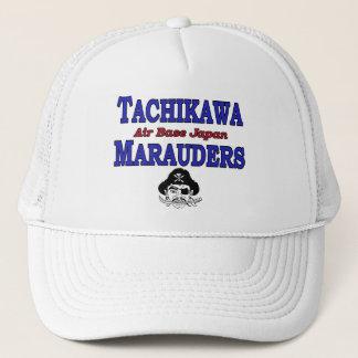 立川町の航空基地の日本帽子 キャップ