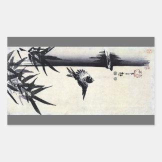 竹に雀、歌川広重のタケ及びすずめ、Hiroshige、Sumi-e 長方形シール