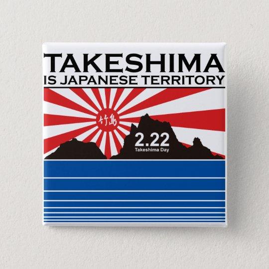 竹島旭日旗缶バッジ 5.1CM 正方形バッジ
