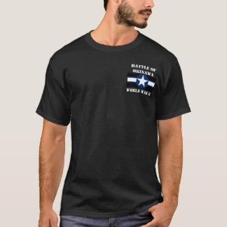 -第二次世界大戦のティー沖縄戦 Tシャツ