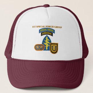 第1特殊部隊のグループの帽子 キャップ