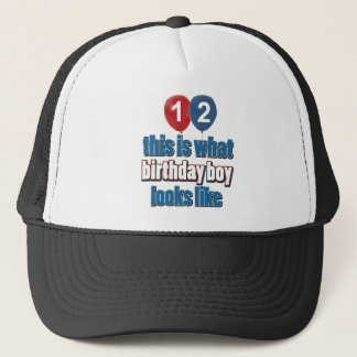 第12年の誕生日のデザイン キャップ