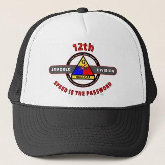 """第12機甲師団""""速度パスワード""""です キャップ"""