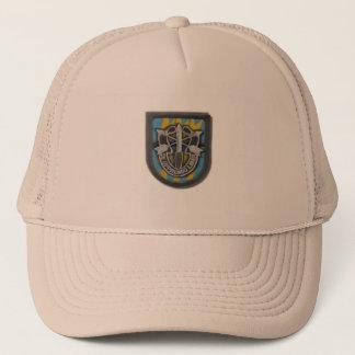 第12特殊部隊は緑色のベレー帽のフラッシュのveteraを分けます キャップ