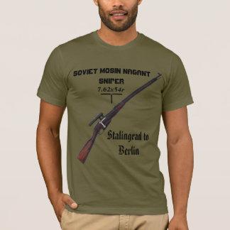 第2次世界大戦の狙撃兵のワイシャツ-ソビエトロシア語Mosin Nagant! Tシャツ