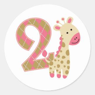 第2誕生日のピンクのキリン ラウンドシール