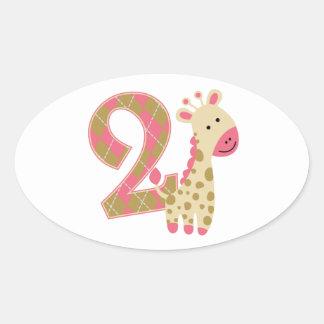 第2誕生日のピンクのキリン 楕円形シール