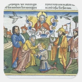 第27はジョシュアに18-23モーゼ彼の手を置きます、 スクエアシール