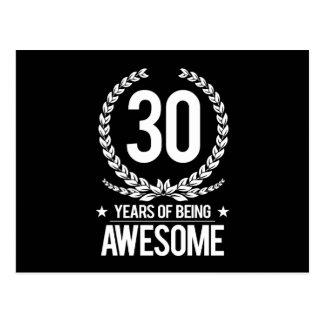 第30誕生日(素晴らしい30あ年間の) ポストカード