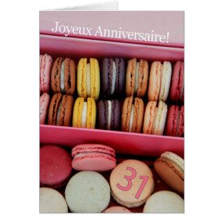 第31フランスのな誕生日Macaron-Joyeux Anniversaire! カード