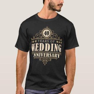 第40結婚記念日(夫) Tシャツ