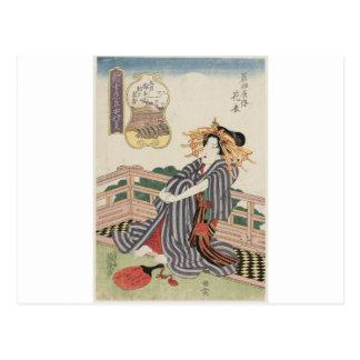 第5月、Wakanaya KeisaiのHanagoromo ポストカード