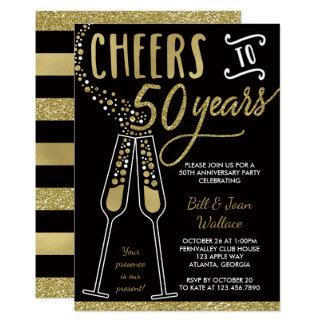 第50結婚記念日の招待状、黒い金ゴールド 12.7 X 17.8 インビテーションカード