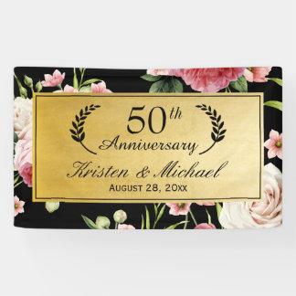 第50結婚記念日の黒の金ゴールドのヴィンテージの花柄 横断幕