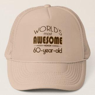 第60ブラウンの誕生祝いの世界のベスト キャップ