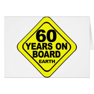 第60誕生日 グリーティングカード