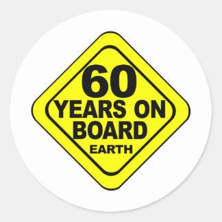 第60誕生日 ラウンドシール