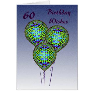 第60青い気球 カード