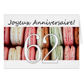 第62フランスのな誕生日Macaron-Joyeux Anniversaire! カード